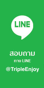 Add line Triple Enjoy